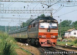 Поезд киров подосиновец купить билеты билеты и стоимость на самолет до владивостока