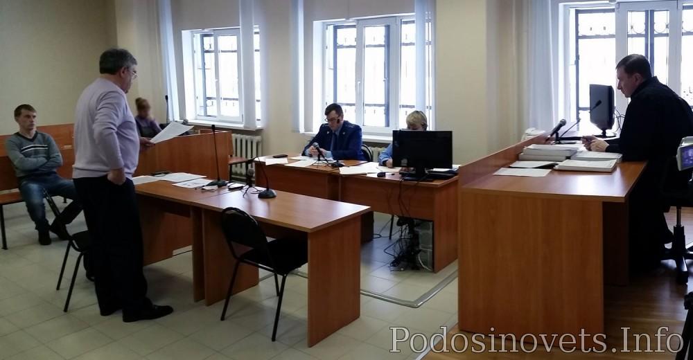 судья знакомится с материалами дела
