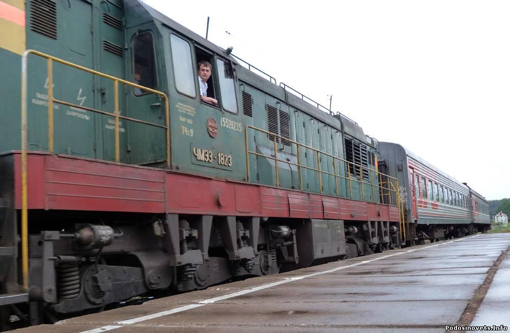 Поезд киров подосиновец купить билеты забронировать отель англ